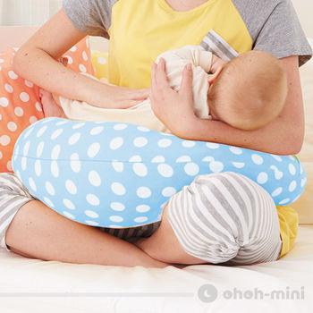 【ohoh-mini 孕婦裝 】多功能恆溫IQ授乳枕-粉藍
