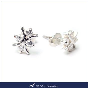 el 925銀飾 - 方晶鋯石耳環 Rely