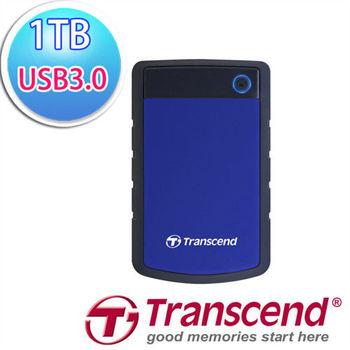【Transcend創見】StoreJet 25H3B 1TB 藍色 2.5吋行動硬碟 (TS1TSJ25H3B)