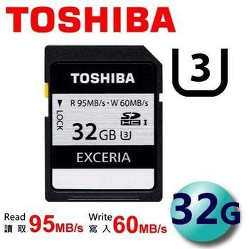 TOSHIBA 32G EXCERIA UHS-I U3 讀95寫60 SDHC 銀卡 記憶卡
