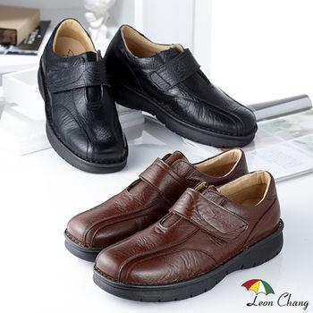 【Leon Chang】輕鬆舒適大尺碼真皮單帶休閒鞋