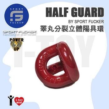 【紅】美國 SPORT FUCKER 運動種馬睪丸分裂立體陽具環 Half Guard