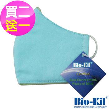 【Bio-Kil】限時促銷 買二送一 日本纖維製品 純棉抗菌口罩(S/M/L)