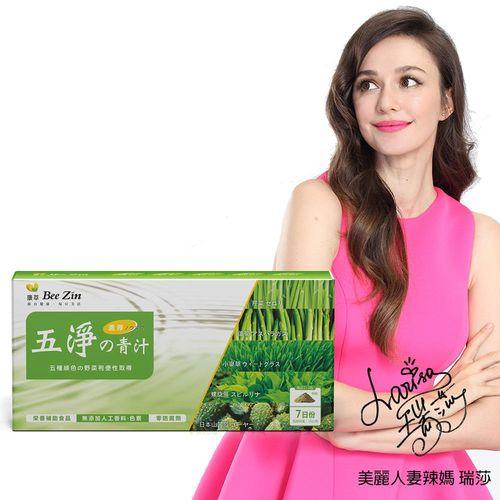 【BeeZin康萃】艾莉絲代言 五淨?青汁強效代謝x1盒組(15g/包 ; 7包/盒)
