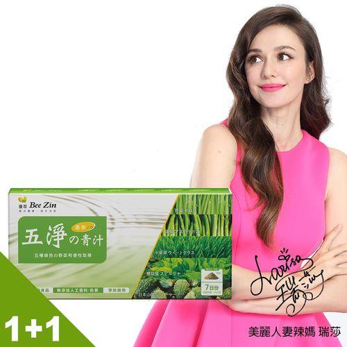 【BeeZin康萃】艾莉絲代言 五淨?青汁強效代謝買一送一組(15g/包 ; 7包/盒)