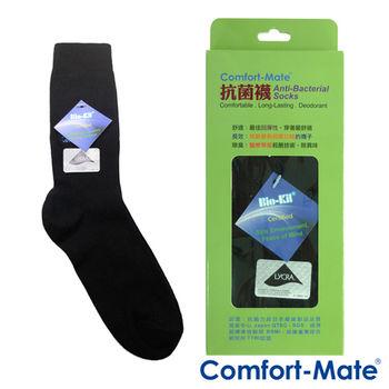 Comfort-Mate 抗菌襪 (黑色) Bio-Kil 專利殺菌技術