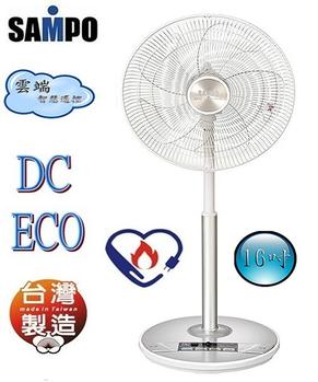 【SAMPO聲寶】16吋ECO智能溫控DC節能風扇 SK-FK16DR