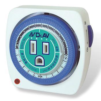 《2入超值組》【Dr.AV】24小時機械式省電定時器TM-306D