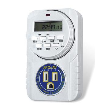 《2入超值組》【Dr.AV】電子式數位定時器TE-203