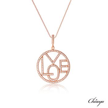 【夏亞珠寶】告白 925銀鍍玫瑰金 項鍊