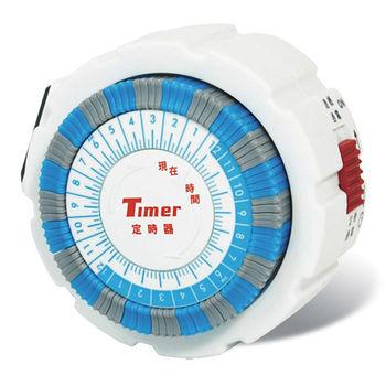 【Dr.AV】24小時機械式省電定時器JR-23