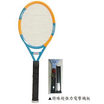 【愛美神】補蚊拍 AM-1005A