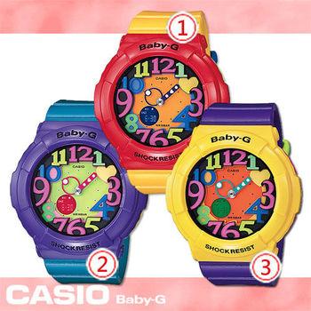 【CASIO 卡西歐 Baby-G 系列】繽紛搶眼糖果色女錶(BGA-131)