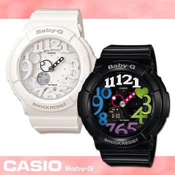 【CASIO 卡西歐 Baby-G 系列】霓虹彩光立體數字錶(BGA-131)