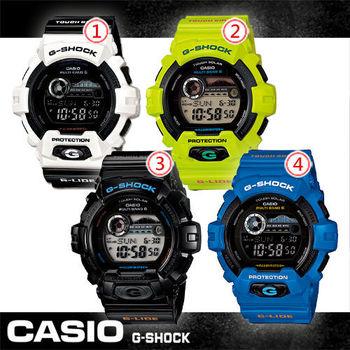 【CASIO 卡西歐 G-SHOCK 系列】電波錶-潮汐_月相_衝浪潛水運動錶(GWX-8900 系列)