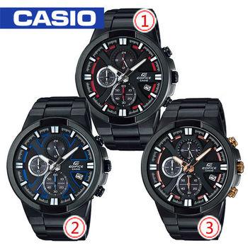 【CASIO 卡西歐 EDIFICE 系列】日系搶眼設計運動賽車腕錶(EFR-544BK)