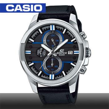 【CASIO 卡西歐 EDIFICE 系列】日系搶眼設計賽車腕錶(EFR-543L)