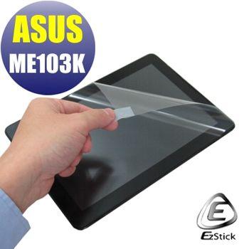 【EZstick】ASUS MeMO Pad 10 ME103 ME103K 專用 靜電式筆電LCD液晶螢幕貼 (高清霧面螢幕貼)