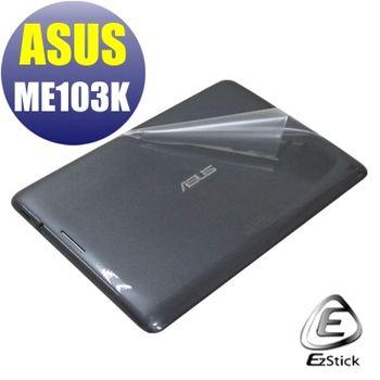 【EZstick】ASUS MeMO Pad 10 ME103 ME103K 平板專用 二代透氣機身保護膜 (DIY包膜)