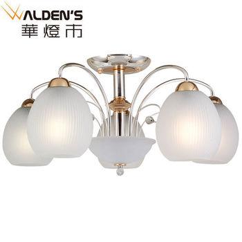 【華燈市】金莎5+2半吸頂燈(歐式古典工藝設計款)
