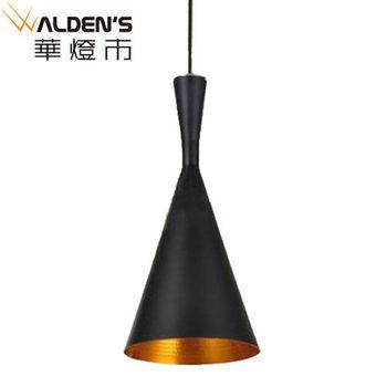 【華燈市】復刻黑金色BEAT印度風吊燈-杯型(復古設計款)