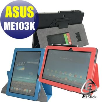 【EZstick】ASUS MeMO Pad 10 ME103 ME103K 專用皮套(藍色背夾旋轉款式)+鏡面防汙螢幕貼 組合(贈機身貼)