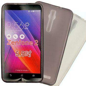 【KooPin力宏】ASUS ZenFone 2 (5.5吋) 專用清水套