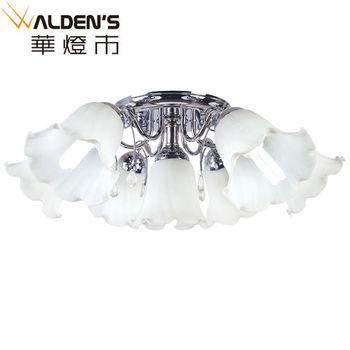 【華燈市】愛麗絲水晶6+1半吸頂燈(新古典歐式風)
