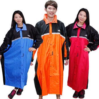 天龍牌競速型尼龍雨衣
