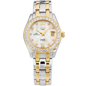 HOGA輝煌成就機械鑽錶-金x白貝-40mm