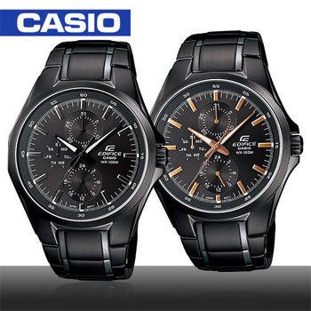 【CASIO 卡西歐 EDIFICE 系列】賽車款系列-爵士前衛時尚黑鋼男錶(EF-339BK)
