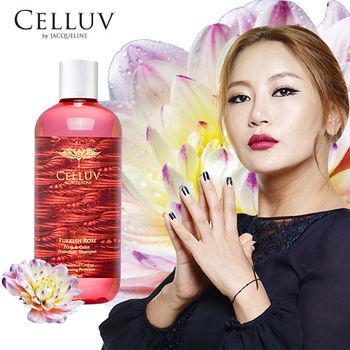 【Elastine】CELLUV天使光精油洗髮精400ml(土耳其玫瑰)