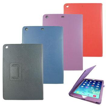 L57荔枝支架 iPad Air(iPad5)平板皮套