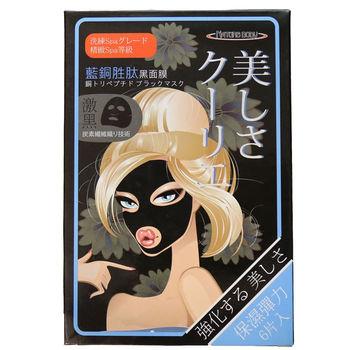 【NATURE BODY】膜女宅急便-藍銅胜肽黑面膜(6片入)