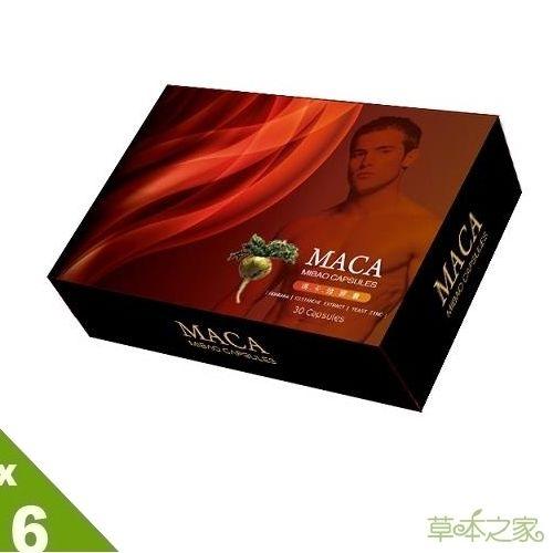 草本之家-MACA瑪卡強複方膠囊X6盒
