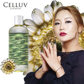 【Elastine】CELLUV天使光精油深層調理洗髮精400ml