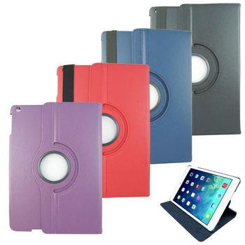 L58荔枝旋轉 iPad Air(iPad5)平板皮套