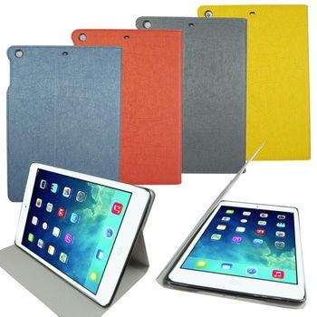 L60拉絲紋支架 iPad Air(iPad5)平板皮套