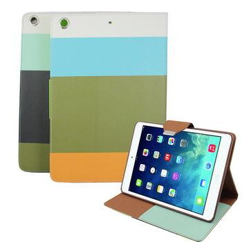 L62撞色支架 iPad Air(iPad5)平板皮套