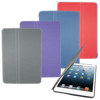 L66斜紋支架 iPad Air(iPad5)平板皮套