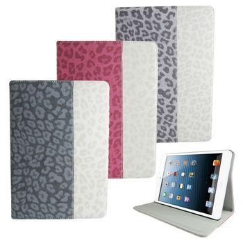 L68豹紋支架 iPad Air(iPad5)平板皮套