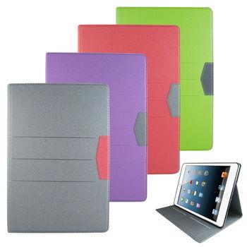 L69閃粉吸合支架 iPad Air(iPad5)平板皮套