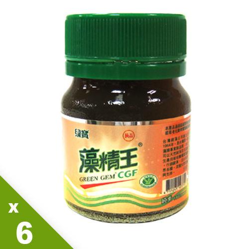 【(衛署健食字第A00238號)極品綠寶藻精王R滋補飲35mlX6入】素食可用