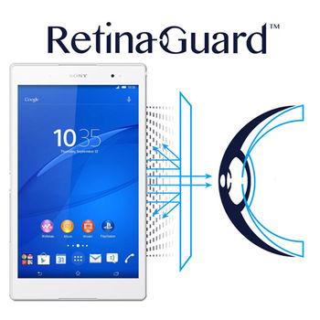 RetinaGuard 視網盾 Sony Xperia Z3 Tablet Compact 眼睛防護 防藍光保護膜