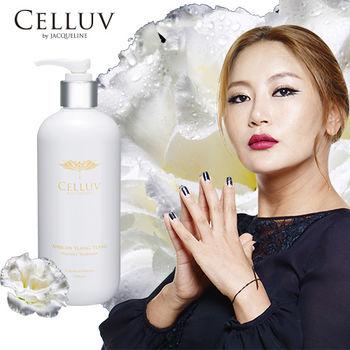 【Elastine】CELLUV天使光精油修護霜380ml