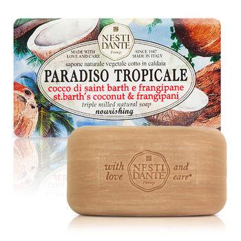 Nesti Dante義大利手工皂-熱帶天堂系列-聖巴瑟250g