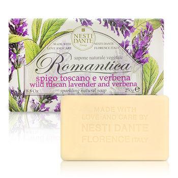 義大利手工香皂-托斯卡尼薰衣草和馬鞭草