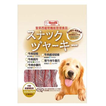 【SEEDS】聖萊西 DBF-07黃金牛肉長片 170G x 2包