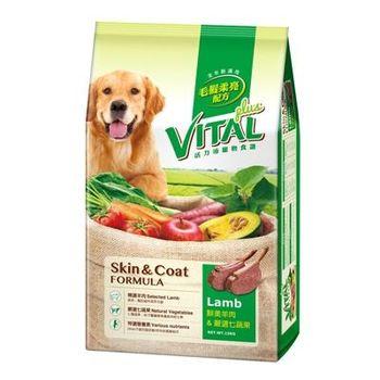 【Vital Plus】活力沛寵物食譜 羊肉口味 15公斤 X 1包