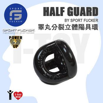 【黑】美國 SPORT FUCKER 運動種馬睪丸分裂立體陽具環 Half Guard